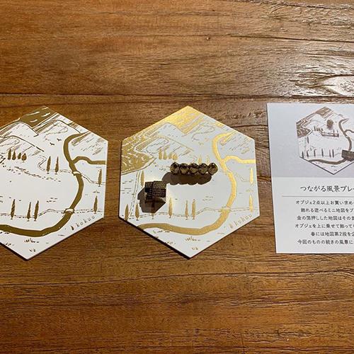 見立ててあそぶオブジェ「どこか遠くにある街」の穀雨さんより、つながる風景カードのノベルティがきました。