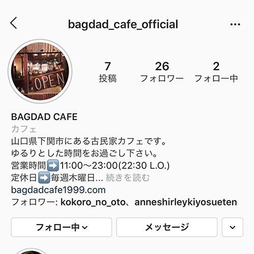 BAGDAD CAFEさんがInstagramを始めました。